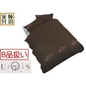 ・商品は、クイーンサイズの掛ふとんカバーです。 ・フランスベッド 掛ふとんカバー クイーンサイズ  ...