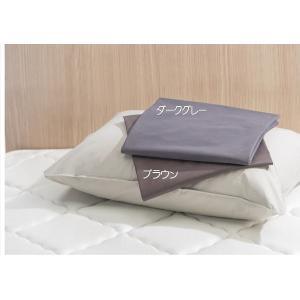 ボックスシーツ(マットレスカバー) フランスベッド エッフェベーシック シングル 97×195×35cm 30cm厚まで対応 ダークグレー、ブラウン|kakinumakagu|05