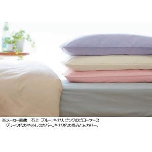 ボックスシーツ (マットレスカバー)  シングル特別寸法103×195×28 フランスベッド マットレス厚さ23cm程度まで 上質綿100% kakinumakagu 04