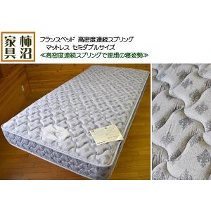 マットレス フランスベッド 高密度連続スプリング セミダブルサイズ 【大型商品のため日時指定不可】