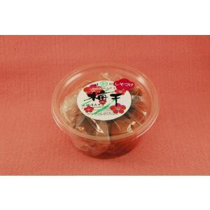 梅だより(しそ漬) 300gカップ入り|kakiuchimisoten