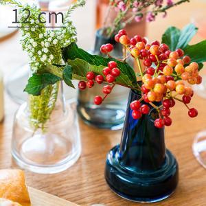 花瓶 フローラベース 12cm HOLMEGAARD ホルムガード フラワーベース 花器 一輪挿し ...