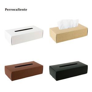Perrocaliente ティッシュボックスケース ティッシュケースカバー 紙製 ナチュラル シンプル 北欧
