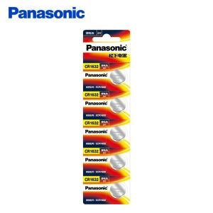 パナソニック Panasonic CR1632 3V リチウム電池5個 並行輸入品 時計用電池 ボタ...