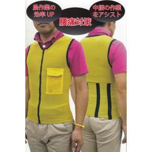 メーカー:アトリエK 品番:AG-001 品名:アグリパワースーツ サイズ:S/M/L/LL/3L/...