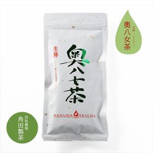 角田製茶 特上奥八女煎茶 100g 【レターパック可】|kakudaseicha