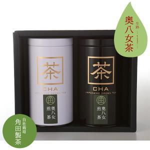 角田製茶 特上奥八女煎茶 150g×2 kakudaseicha