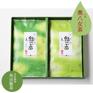 角田製茶 特上奥八女煎茶 50g×1 奥八女白折 50g×1|kakudaseicha