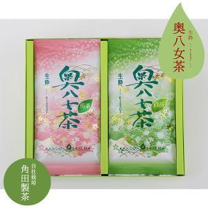 角田製茶 特上奥八女煎茶 80g×1 奥八女白折 80g×1|kakudaseicha