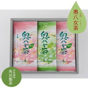 角田製茶 特上奥八女煎茶 80g×2 奥八女白折茶 80g×1|kakudaseicha