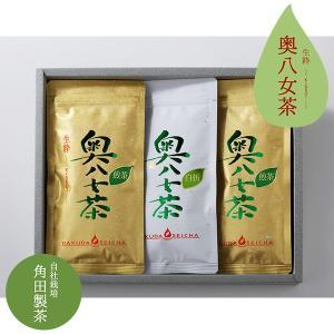 角田製茶 特上奥八女煎茶 100g×2 奥八女白折茶 100g×1 kakudaseicha