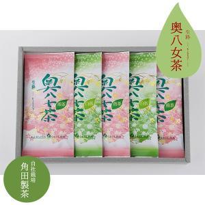 角田製茶 特上奥八女煎茶 80g×3 奥八女白折茶 80g×2 kakudaseicha