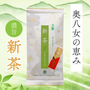 角田製茶 初摘み 奥八女新茶 【レターパック可】|kakudaseicha