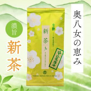 角田製茶 八十八夜摘み 奥八女新茶 【レターパック可】|kakudaseicha