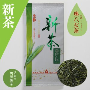 角田製茶 奥八女新茶 【レターパック可】|kakudaseicha
