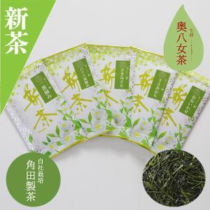 角田製茶 奥八女新茶 飲み比べセット5袋入り 【レターパック可】|kakudaseicha