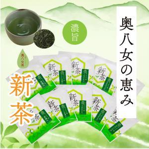 角田製茶 奥八女新茶 飲み比べセット10袋入り 【レターパック可】|kakudaseicha