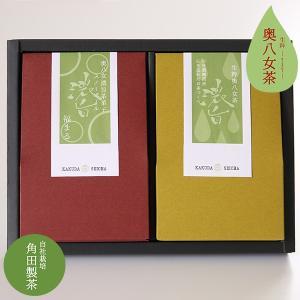 角田製茶 奥八女濃旨緑茶菓子 福まる+ 生粋奥八女茶 ギフトBOX|kakudaseicha