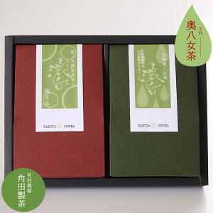 角田製茶 奥八女濃旨緑茶菓子 福まる+奥八女緑茶抹 ギフトBOX|kakudaseicha