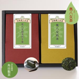 角田製茶 奥八女緑茶抹羊羹+ 生粋奥八女茶 ギフトBOX|kakudaseicha