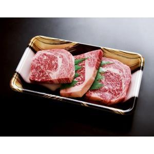 ステーキ肉 熟成肉 セット 国産 牛 黒毛和牛 ギフト 送料無料 格之進 門崎 ステーキ 骨付き肉 特選ロース (100g×3枚)|kakunoshin
