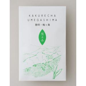 梅ヶ島の隠れ茶100g|kakurecha
