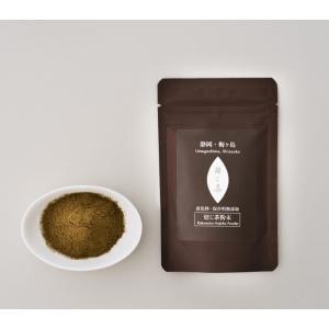 梅ヶ島の隠れ茶 焙じ茶粉末 30g|kakurecha