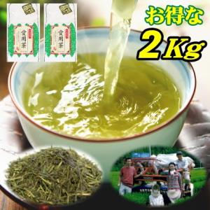 名 称: 深蒸し煎茶(菊川産)  原材料: 緑茶(やぶきた品種)   産 地: 静岡県菊川市   内...