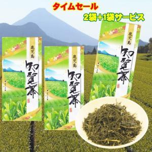 鹿児島県南九州市の豊かな自然、地形、天候が見事に融合し恵まれた条件下で育てられた知覧茶。 それは土壌...