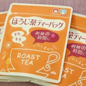 名 称: ほうじ茶ティーバッグ   原材料: 緑 茶   産 地: 静岡県   内容量: 2g×12...