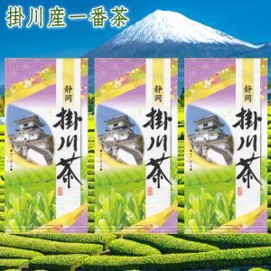 名 称: 深蒸し煎茶   原材料: 緑茶(やぶきた品種)   産 地: 静岡県掛川市   内容量: ...