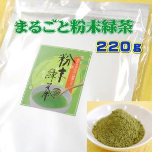 鹿児島県産茶葉を100%使用しております。  付属スプーンで湯呑み1200杯、マグカップで600杯分...