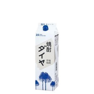 甲 アサヒ ダイヤ25°パック|kakuyasu