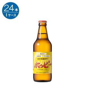 ホッピー 330ml瓶 (ワンウェイ瓶) 330ML × 24本