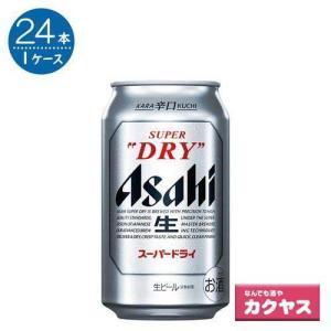 アサヒ スーパードライ 350ml缶 350ML×24本入り|kakuyasu