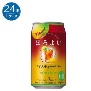 サントリーチューハイほろよい アイスティサワー  350ml缶 350ML × 24缶|kakuyasu