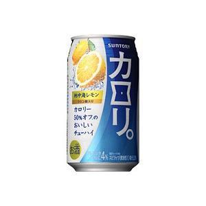 サントリーチューハイ カロリ。地中海レモン  350ml缶  350ML× 24缶