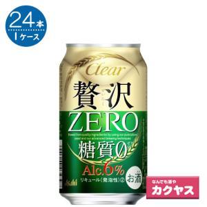 クリアアサヒ 贅沢ゼロ 350ml缶/アサヒ 350ML × 24缶 kakuyasu