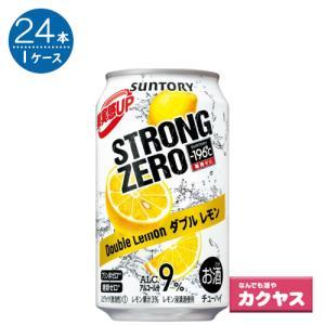 -196℃ストロングゼロ ダブルレモン/サントリー  350ml缶  350ML× 24缶
