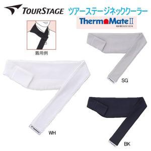 ブリヂストンツアーステージネッククーラーサーモメイトII「ThermoMate II SGST11」