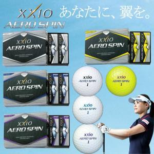 現品処分 ダンロップゼクシオエアロ スピンゴルフボール1ダース12個入り「XXIO AERO SPIN」