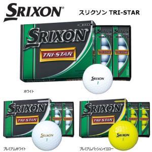 ダンロップスリクソントライスター2014年モデル日本正規品ゴルフボール1ダース12個入り「SRIXON TRI-STAR」