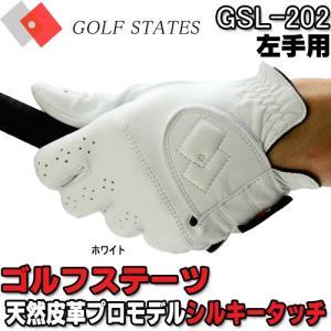 ゴルフステーツ 天然皮革 ゴルフグローブプロモデル羊革左手用「GSL-202」