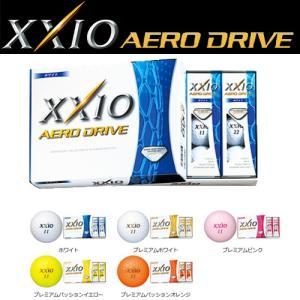 2015年モデル ダンロップ ゼクシオ AERO DRIVE ゴルフボール 1ダース 12個入り 「XXIO エアロドライブ」