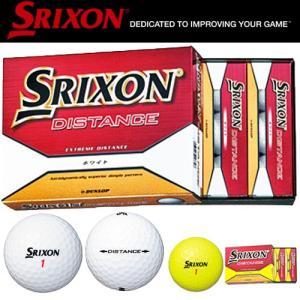 超お買い得 ダンロップ 2015スリクソン ディスタンス ゴルフボール 1ダース 12個入り 「NEW SRIXON DISTANCE」