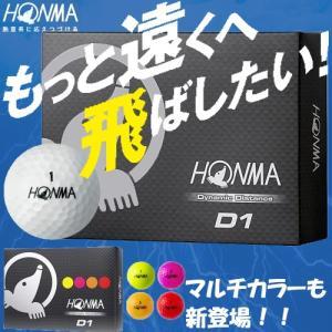 HONMA GOLF 本間ゴルフ ホンマゴルフ ホンマ D1 ダイナミックディスタンス ゴルフボール...