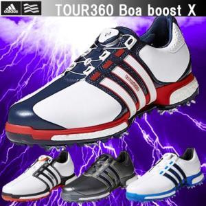 2017年モデル 日本正規品 adidas アディダス Tour360 Boa Boost X ツアー360ボアブーストエックス ソフトスパイク ゴルフシュー|kakuyasugolf