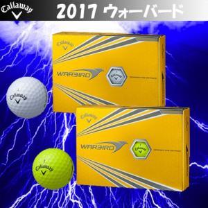 2017年モデル 日本正規品 Callaway キャロウェイ WARBIRD ウォーバード ゴルフボール 1ダース 12個入り |kakuyasugolf