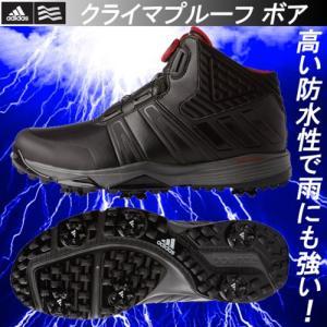 2017年モデル 日本正規品 adidas アディダス climaproof Boa クライマプルーフ Boa クライマプルーフ ボア ソフトスパイク ゴルフシューズ |kakuyasugolf
