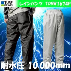 ee16a26b24fa40 朝日ゴルフ TURF DESIGN ターフデザイン レインパンツ TDRW-1674P
